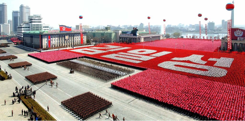 Пхеньян праздничный