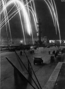 Ленинград, День Победы, 1945