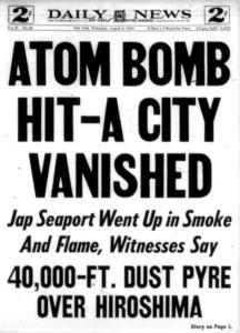 Про атомную бомбу