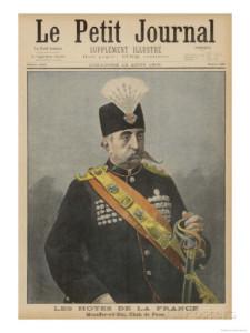 Мозафереддин-шах Каджар