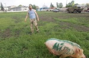 Украинские добровольцы на боевом задании