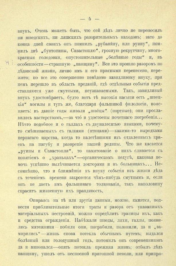 Image 3a